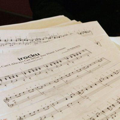 IROCKU_Sheet_Music